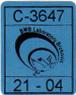 primjer umjerne naljepnice BMBa